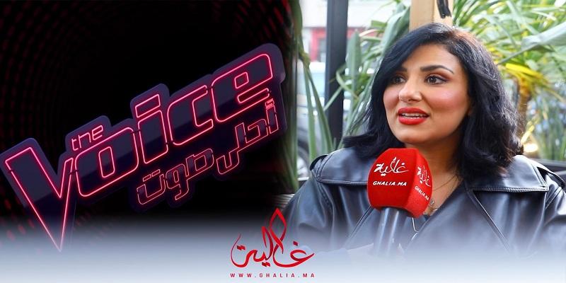 """Photo of ليلى البراق لـ""""غالية"""": تجربتي في ذا فويس زادتني ثقة في النفس وكنوجد للجديد- فيديو"""