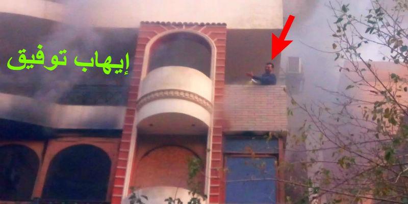 Photo of مصرع والد الفنان إيهاب توفيق في حريق