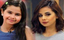 """الممثلة منة عرفة ترتبط بـ """"يوتوبر"""" شهير"""