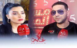 """أنس الباز يعلق على أغنية فاتي: عجباتني الأغنية مي فيها بزاف ديال """"AUTO TUNE""""-فيديو"""
