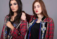 سميرة السباعي ومريم بومزيل تبتكران أزياء عصرية بلمسة تقليدية في Unik25″- صور