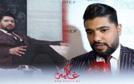 """فريد غنام يشعل حماس الحضور في حفل إطلاق """"باردة""""- فيديو"""