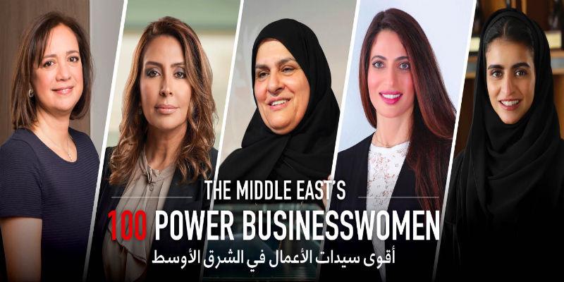 """صورة 7 مغربيات ضمن """"أقوى سيدات الأعمال في الشرق الأوسط لعام 2020"""""""