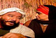 """بعد تعاطف المغاربة معها.. جمعية تهدي لزوجة """"حديدان"""" عمرة- فيديو"""