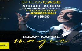 """عصام كمال يعود بألبوم """"ماجيك"""""""