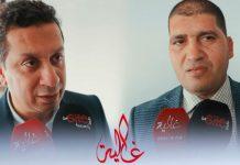 الإعلان عن تنظيم الدورة الثامنة من المعرض الدولي للجلد Marocuir بالدارالبيضاء- فيديو