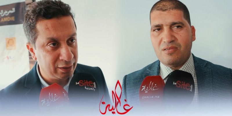 Photo of الإعلان عن تنظيم الدورة الثامنة من المعرض الدولي للجلد Marocuir بالدارالبيضاء- فيديو