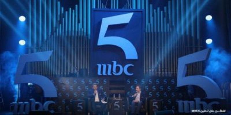 "Photo of ""غالية"" تكشف حقيقة توقيف بث برامج قناة ""MBC5"""