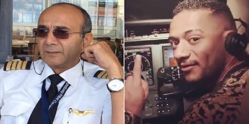 """صورة قضية """"الطيار الموقوف"""".. القضاء يصدر قراره ضد محمد رمضان"""