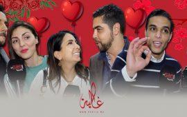 """أشهر """"كوبلات"""" الأنستغرام يكشفون سر سعادتهم يوم عيد الحب ويوجهون نصائح لأزواج المغاربة- فيديو"""