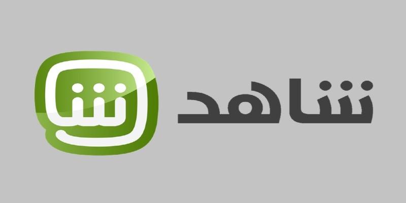 """صورة لأول مرة في العالم العربي.. قنوات المجموعة الفرنسية العالمية M6 Group على منصة """"شاهد Vip"""