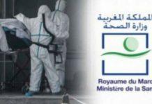 """وزارة الصحة تعلن عن ارتفاع عدد الإصابات المؤكدة بـ""""كورونا"""" في المغرب إلى 691"""