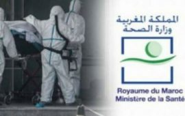 """35 إصابة جديدة بـ """"كورونا"""" في المغرب"""