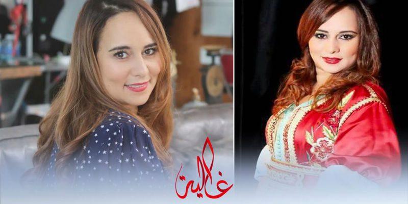 """في اليوم العالمي للمرأة.. """"غالية ونص"""" تقربكم من محبوبة المغاربة ماجدولين الإدريسي- فيديو"""