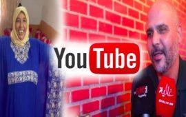 """اليوتيوب يتخد قرارا صادما تجاه """"مي نعيمة"""" والرمضاني يهدد – فيديو"""