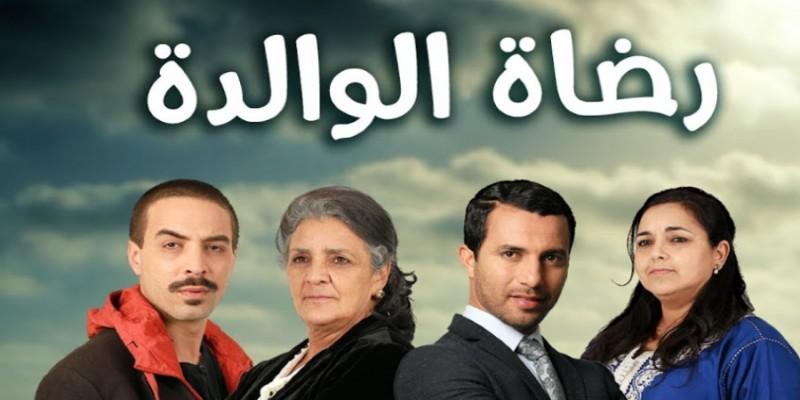 """Photo of الموت يفجع نجم مسلسل """"رضاة الوالدة"""""""