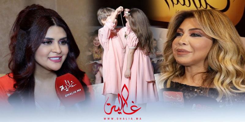 """Photo of نوال الزغبي وسلمى رشيد تشعلان حماس الجمهور في حفل """"قفطان مازاغان""""- فيديو"""