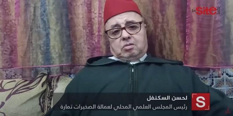 صورة حكم إقامة صلاة التراويح عن بُعد عبر المذياع والتلفزيون -فيديو