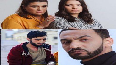 """Photo of أبطال """"ياقوت وعنبر"""" يودعون المشاهد المغربي بكلمات مؤثرة"""