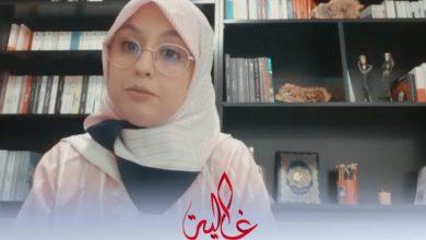 """Photo of البيجيدية إيمان اليعقوبي تكشف لـ""""غالية"""" مسارها السياسي ورأيها في بنكيران والعثماني – فيديو"""