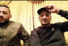 """Photo of جديد قضية الرابور المغربي """"ولد الكرية"""" -صورة-"""