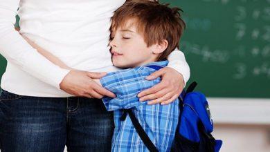 صورة نصائح للتعامل مع خوف طفلك من الدخول المدرسة