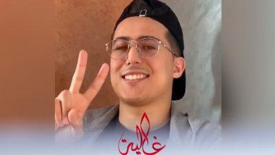 Photo of من دار الحجر.. أيمن السرحاني يتحدث عن حياته اليومية داخل الحجر الصحي بالمغرب ويكشف عن جديده – فيديو