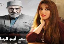 "Photo of سحر الصديقي تهاجم ""سلمات أبو البنات"" – صورة"