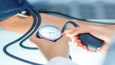 Photo of 5 أنواع مرض ارتفاع ضغط الدم والأعراض المصاحبة له