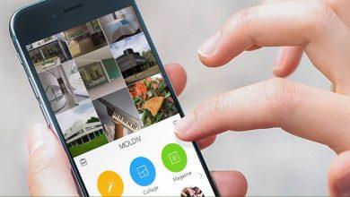 صورة تعرفي على التطبيق الهاتفي المهم لحياتك اليومية