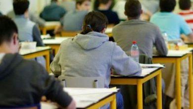 صورة هام للطلبة.. بلاغ رسمي بخصوص الإمتحانات المؤجلة والدخول الجامعي المقبل