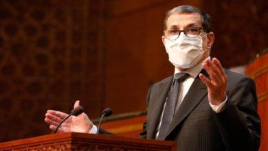 Photo of العثماني يصرح: تطور الوضع الوبائي مقلق