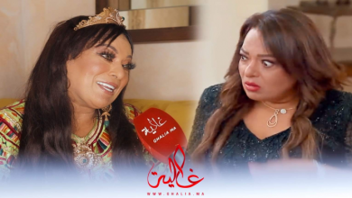 Photo of الخلاف مع فيفي عبده/ ابتسامة المشاهير/ خناثة بنت الحمزاوي.. بشرى أهريش تفتح قلبها – فيديو