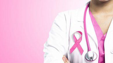 Photo of ملف صحي.. أعراض الإصابة بسرطان الثدي وأسبابه وطرق الوقاية منه