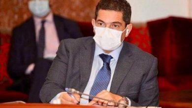 صورة بسبب كورونا.. قرار جديد من وزارة التربية الوطنية والتعليم