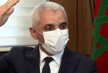 صورة وزارة الصحة تكشف عن مواعيد ومراكز التلقيح