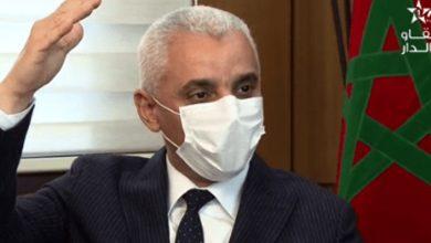صورة فيروس كورونا.. وزارة الصحة تطمئن المغاربة
