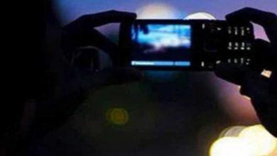 """Photo of فيديو """"مخل بالحياء"""" يجر مغني راب مغربي للقضاء"""