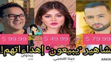 صورة نجوم مغاربة وسط الانتقادات بسبب تهنئات الجمهور