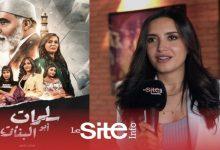 "Photo of حصريا.. جيهان كيداري تكشف أسرار حياتها الشخصية والعملية وشهرتها بعد ""سلمات أبو البنات""-فيديو"