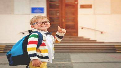 صورة نصائح لتشجيع طفلك في أول دخول مدرسي له