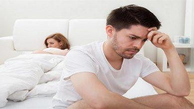 Photo of أسباب البرود الجنسي عند المرأة
