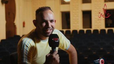 """صورة حسن الكورفتي يكشف تفاصيل أعماله وعلاقته بالمشاهير في أولى حلقات برنامج """"ça tourne """" – فيديو"""