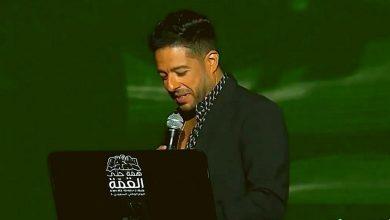 صورة محمد حماقي يتعرض لموقف لا يُحسد عليه – فيديو