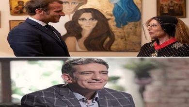 """صورة نعمان لحلو يعلق على زيارة الرئيس الفرنسي لـ""""فيروز"""" -صورة"""