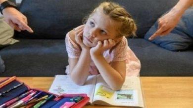 صورة نصائح تفيد الأمهات لتدريس أطفالهن عن بُعد