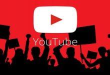 Photo of القبض على زوجين من مشاهير اليوتيوب