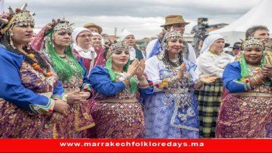 صورة المهرجان العالمي للفلكلور يعود لإنعاش القطاع السياحي بمراكش