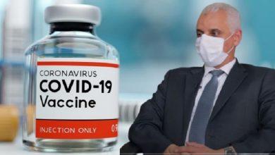 صورة التلقيح ضد كورونا.. وزير الصحة يعلن قرب إطلاق حملة تواصلية
