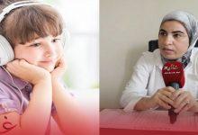 صورة كيف يجب التعامل مع الأطفال خلال تعليمهم عن بعد؟ أخصائية العلاج النفسي الحركي تجيب – فيديو